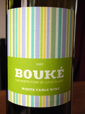 bouke_07white