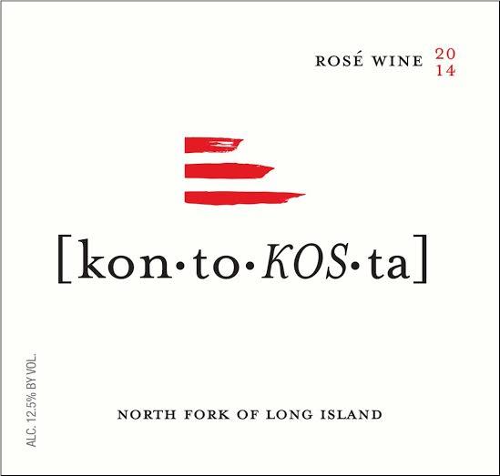 kontokosta-rose-2014